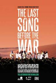 Last-Song-Before-The-War